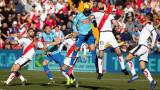 Атлетико (Мадрид) победи Райо Валекано с 1:0 като гост