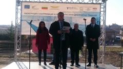 Влакът между Димитровград и Харманли тръгна на нова скорост