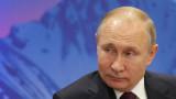 Среща Путин-Ким в Русия този месец, потвърди Кремъл