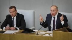 Лавров и Шойгу запазват постовете си в новия кабинет на Медведев