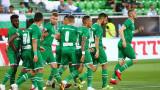 Лудогорец приема АЕК (Ларнака) в двубой от Лига Европа