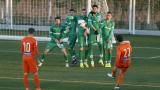 Участник в Лига Европа: Лудогорец е българският Шахтьор