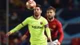 Манчестър Юнайтед загуби от Барселона с 0:1