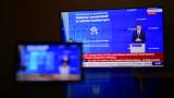 Полша прави незаконно цензурирането на профили в социалните мрежи