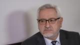 Македония едностранно прекратила разговорите за общата ни история