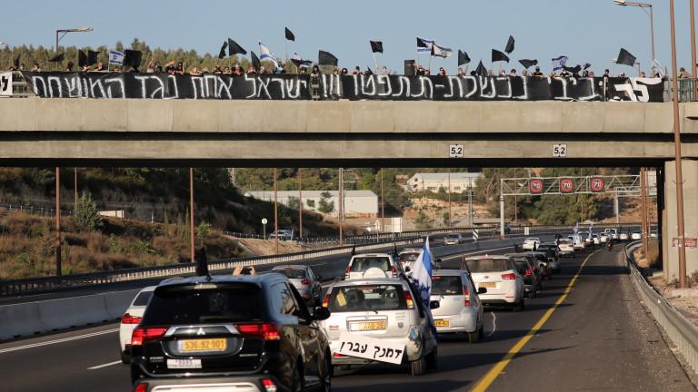 Партията на израелския премиер Бенямин Нетаняху