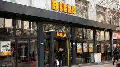 Собственикът на BILLA инвестира €414 милиона и отваря по 25 нови обекта годишно в Румъния