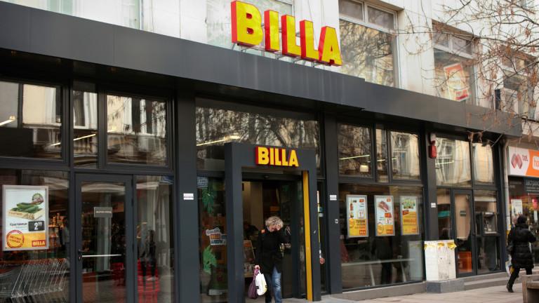 """""""Билла"""" завзе още един ключов обект на фалиралата """"Пикадили"""""""