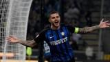 Мауро Икарди с позабравено постижение за футболист на Интер