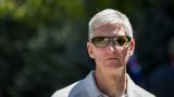 Следващият голям проблем за Apple няма да дойде от iPhone