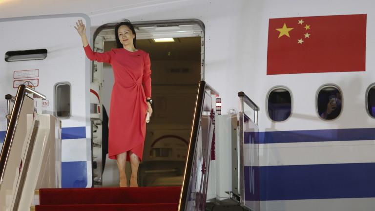 Освобождаването на финансовия директор на Huawei Мън Ванчжоу показва силата