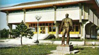 """В Добрич протестират срещу събрание на """"Свидетели на Йехова"""""""