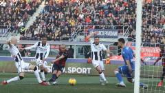 Болоня измъкна равенство срещу Удинезе с гол в добавеното време