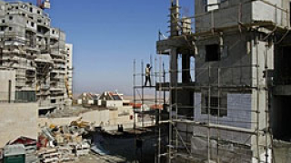 Израел спира плановете за строеж на селища на Западния бряг