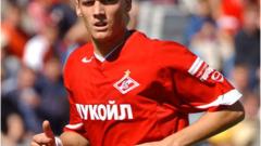 Уест Хем купи Радослав Ковач