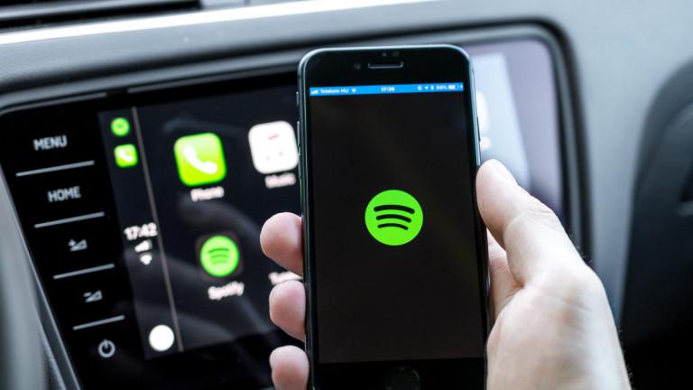 Новото подобрение в Spotify
