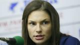 Мощна подкрепа за Габриела Петрова