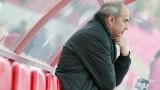 Димитър Васев: Много се радвам, че отново ще работя като треньор
