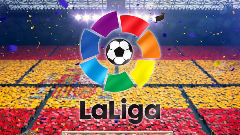 MAX Sport взе правата и за испанската Ла Лига