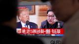 Северна Корея е готова да преговаря със САЩ, въпреки отмяната на срещата