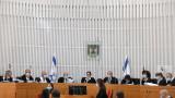 Израелският съд разреши коалицията Нетаняху-Ганц