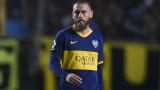 Даниеле Де Роси ще подпише нов договор с Бока Хуниорс