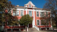 Протест в Сливен срещу сливането на училища