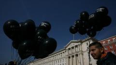 Граждани протестират пред МС заради ниски пенсии и заплати