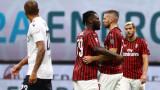 Милан разгроми Болоня, Лига Европа изглежда сигурна