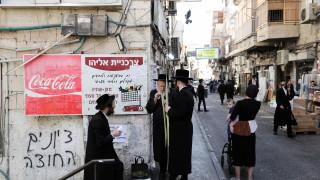 Израел с нов рекорд на заразените с COVID-19, удължава карантината