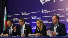 €770 средна заплата обещават хората на Радан Кънев