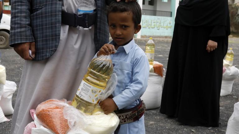 Саудитска Арабия удари Йемен