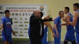 Левски Лукойл оцеля в Ямбол и се класира за полуфиналите