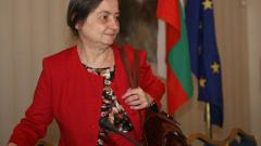 Доковска обвини в некомпетентност авторите на проекта за закон за адвокатурата