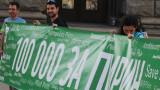 """Природозащитници връчват на Борисов плакет за защита на """"Пирин"""""""
