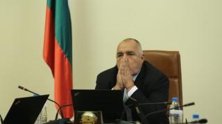Борисов пусна времето за реклама на кабинета