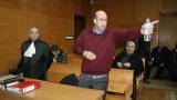 Лечков влиза в затвора за 2 години