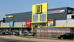 Голям австрийски инвеститор купи търговски центрове на Западните Балкани за €90.5 милиона
