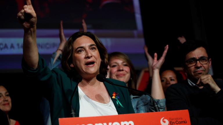 Кметът на Барселона преизбран след победа над сепаратистите