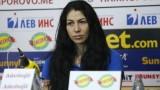 Радосвета Тенева: Сало е отбор, който се бори докрай