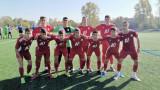 ЦСКА U15 победи Локомотив (Пловдив) с 5:0