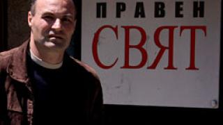Бащата от Асеновград оставен без контакт с децата си
