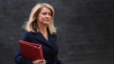 Министърът на труда и пенсиите на Великобритания подаде оставка