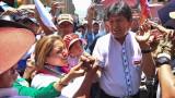 Ево Моралес печели президентските избори в Боливия