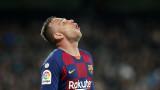 Барселона без Артур във Валядолид