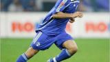 Надежди пред Алтънтоп да играе на Евро 2008