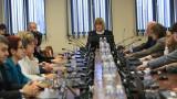 Пленумът на ВСС увеличи бюджета за съдебната власт за 2017 г. с 12 млн. лв