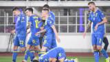 Финландия - Украйна 1:2 в световна квалификация