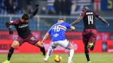 Милан победи Сампдория с 2:0 и продължава напред за Купата на Италия