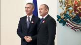 НФСБ иска Румен Радев да се извини на българите за речта си на английски